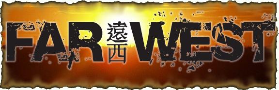 http://intothefarwest.com/wp-content/uploads/2011/05/farwestlogo.png