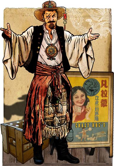 A Jade Family Snakeoil Salesman